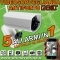 EYE-02 SISTEMA 5 IN 1 ANTIFURTO GSM E TVCC VIDEOREGISTRATORE DVR